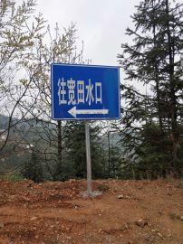交通標誌牌 交通標誌牌廠家