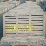 漏粪板 优质水泥漏粪板供应