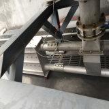 管鏈輸送機,粉體工程管鏈輸送機