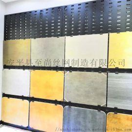 地砖洞洞板展架 冲孔板样品货架 陶瓷展示架图片