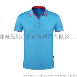 珠海T恤衫定做,珠海廣告衫,珠海宣傳衫定做廠家