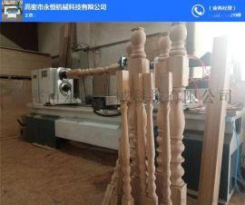 自动木工车床 多功能木工车床 数控木工车床