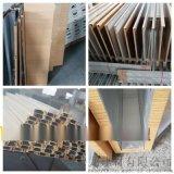 仿古木紋鋁單板-商業酒店大堂2MM波型木紋鋁單板