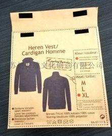 服装服饰袋 内衣T恤 超市包装款