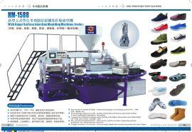 PVC吹气拖鞋、凉鞋TPR**鞋底成型机