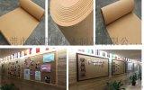 供應優質軟木板廠家直銷