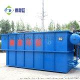 海鲜加工污水处理设备行业领先