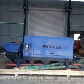 供应混凝土泵小型水泥搅拌输送泵