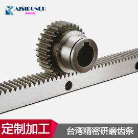 深圳不锈钢齿轮齿条 高精度齿条加工定制