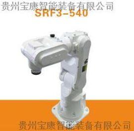 SFR20-1700机器人,SFR20-1700机器人价格,SFR20-1700机器人厂家