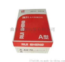安徽明光市 文件扫描A4复印纸 500张/包
