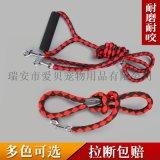 中大型犬狗狗牽引繩編織加粗繩子防衝挽手狗鏈子