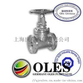 进口保温闸阀(**品牌)德国OLES