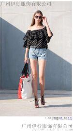 轻潮品牌服装尾货YDGU+折扣女装19年夏装几折拿货