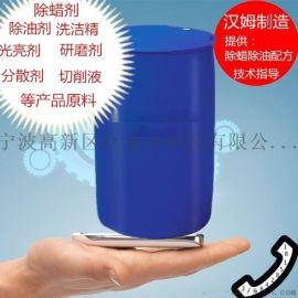 关于除蜡水的原料还是应该选择异丙醇酰胺DF-21
