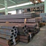 EN英標槽鋼-歐標槽鋼相關標準