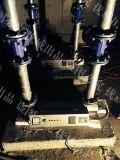 包头市光伏发电工程紫外线杀菌器过流式