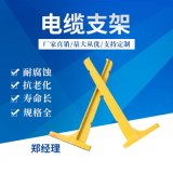 预埋式电缆支架L450型玻璃钢电缆支架