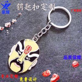 金屬鑰匙扣加工制作定做掛件鑰匙鏈飾品定制logo