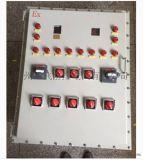 BXMD51-8/16K40粉尘防爆开关配电箱
