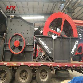 轮斗洗砂机厂家 制造高效轮斗洗砂机 破碎洗砂设备