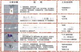 天津灌缝胶品牌路面灌缝胶厂家