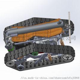 履带厂家 供应橡胶履带 履带式机器人底盘 可定制