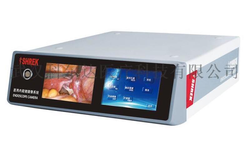HD901智能数字全高清内窥镜摄像系统