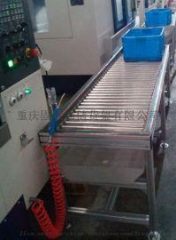 重庆工业生产线输送线辊道机