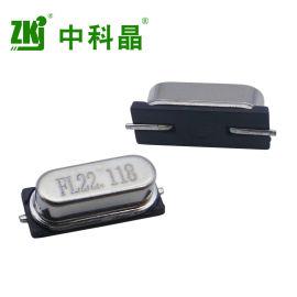中科晶(ZKJ)晶振 49SMD 22.1184MHz 20PF 20PPM电脑板谐振器 贴片晶振