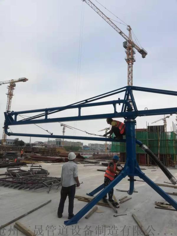15米电动布布料机厂家生产圆柱会凝土托泵布料机