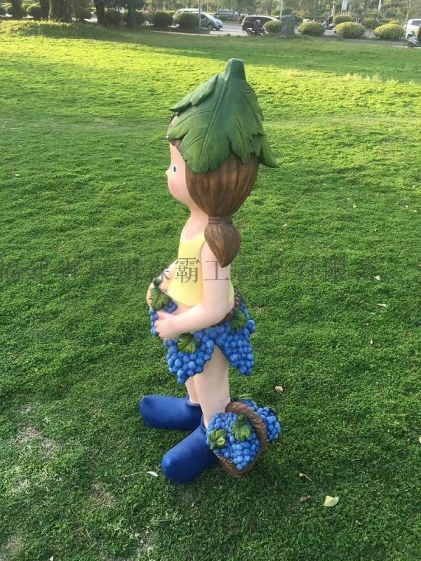 玻璃钢卡通人物雕塑 户外园林景观雕塑工艺品