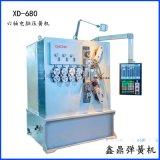 8.0卷簧机/压簧机_XD-680六轴数控弹簧机