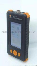 DFT-6101智能蓄电池内阻测试仪