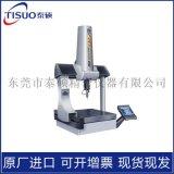 TESA Micro Hite 3D三维3D测量机