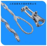 山東耐張線夾廠家 光纜金具價格  ADSS光纜用耐張金具