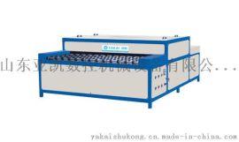 中空玻璃加工设备-卧式玻璃清洗干燥机