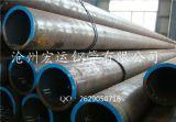 定做大口径厚壁非标无缝钢管 20号无缝钢管 精密管发货及时