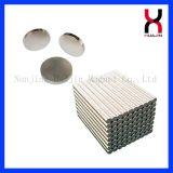 强磁圆片 圆形磁钢 包装磁铁