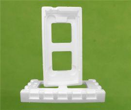 EPS 成型泡沫 开模定做保丽龙电子 机箱类包装
