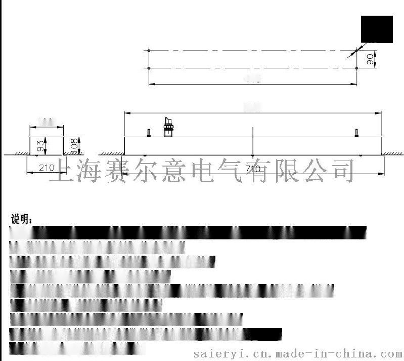 HRY84-18防爆洁净荧光灯嵌入式荧光灯CCS