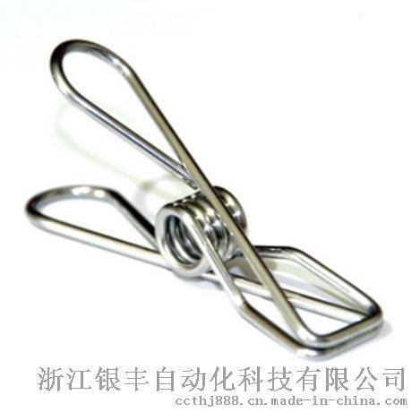 广东衣架夹子自动成型机,不锈钢夹子生产设备厂家直销