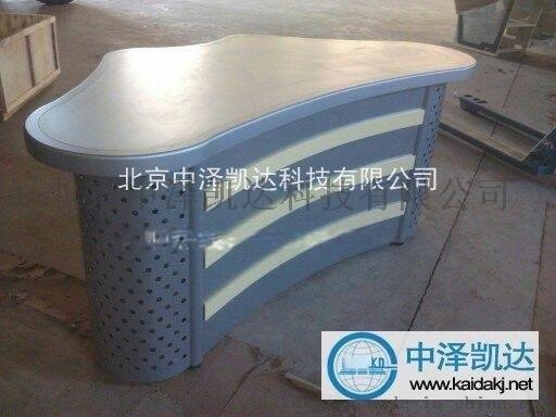 北京中泽凯达专业生产豪华款访谈桌