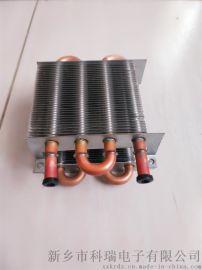 各种家用制氧机铜管铝翅片蒸发器冷凝器散热器