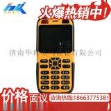 矿用防爆手机 井下通信手机 煤矿本安手机 HJ3.7C本质安全型防爆手机