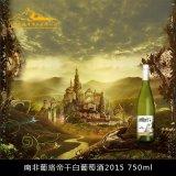 南非葡珞帝干白葡萄酒2015