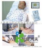 KDF/H128高智能数字化综合护理人