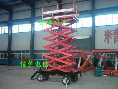 剪叉式升降平臺 高空作業升降機 電動液壓升降平臺 10米移動式升降平臺 起重平臺型號 升降平臺價格