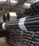 河南电力涂塑管配送管件,郑州电力穿线钢管现货