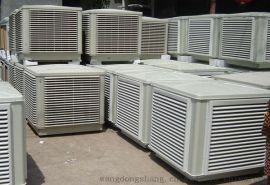 环保空调,工业冷风机,工业水冷空调